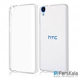 قاب محافظ شیشه ای- ژله ای برای HTC Desire 820