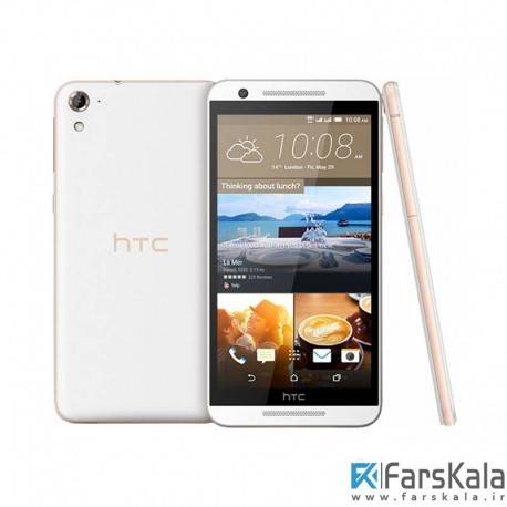 درب پشت HTC One E9s