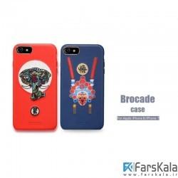 قاب محافظ نیلکین Nillkin Brocade style Cover برای گوشی Apple iPhone 8