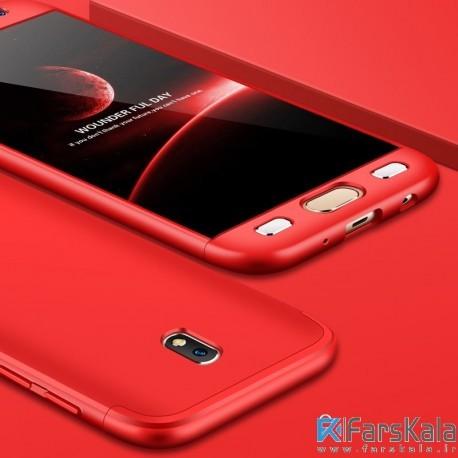 قاب محافظ  با پوشش 360 درجه  Samsung Galaxy J3 Pro Full Cover