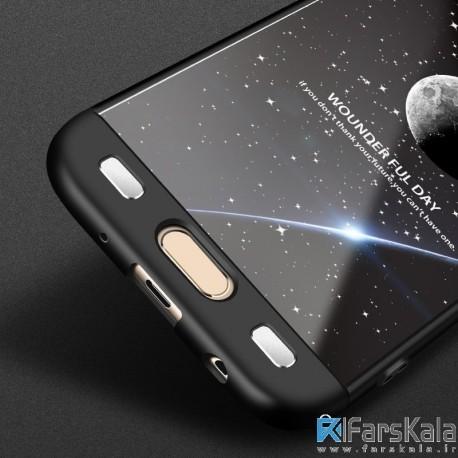 قاب محافظ  با پوشش 360 درجه  Samsung Galaxy J7 Pro Full Cover