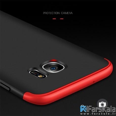 قاب محافظ  با پوشش 360 درجه  Samsung Galaxy S7 Full Cover