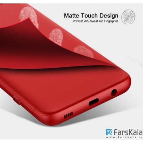قاب محافظ  با پوشش 360 درجه  Samsung Galaxy S8 Full Cover