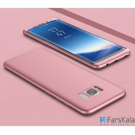قاب محافظ  با پوشش 360 درجه  Samsung Galaxy S8 Plus Full Cover