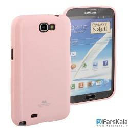 قاب محافظ ژله ای رنگی GOOSPERY MERCURY برای Samsung Galaxy Note 2