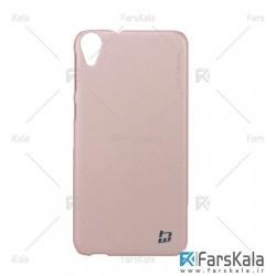 قاب محافظ هوآنمین اچ تی سی Huanmin Hard Case HTC Desire 820