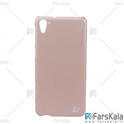 قاب محافظ هوآنمین اچ تی سی Huanmin Hard Case HTC Desire 830