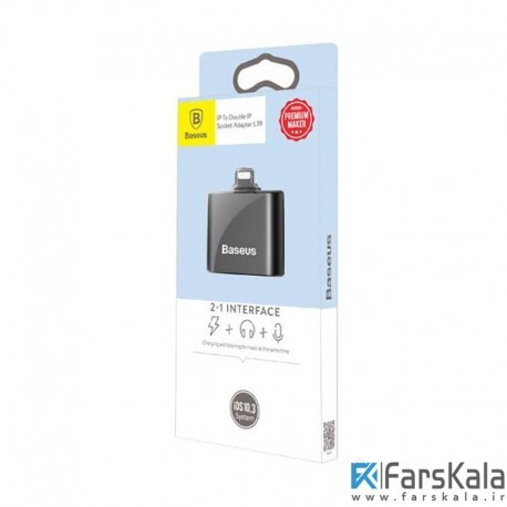تبدیل 2 کاره لایتنینگ بیسوس مدل Baseus Ip to Double Ip Socket Adapter L39