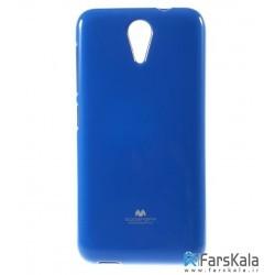 قاب محافظ ژله ای رنگی GOOSPERY MERCURY برای HTC Desire 620