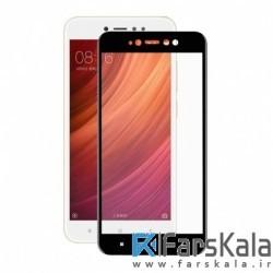 محافظ صفحه نمایش تمام چسب با پوشش کامل  Glass Xiaomi Redmi Note 5A