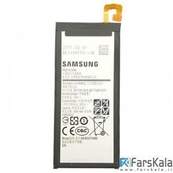 باتری اصلی  Samsung Galaxy J5 Prime Battery