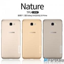 محافظ ژله ای نیلکین Nillkin TPU Case Samsung Galaxy On 5 2016