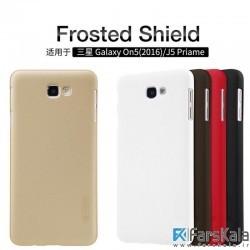 قاب محافظ نیلکین  Nillkin Frosted Shield Case  Samsung Galaxy On5 2016
