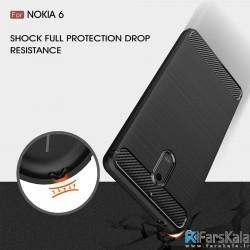 قاب محافظ ژله ای نوکیا Carbon Fibre Case Nokia 6