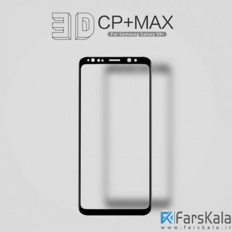 محافظ صفحه نمایش شیشه ای برای Nillkin Amazing 3D CP+ Max Samsung Galaxy S9 plus