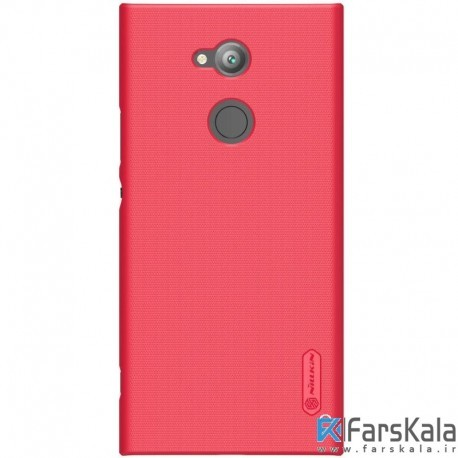 قاب محافظ نیلکین Nillkin Frosted Shield Case Sony Xperia XA2 Ultra