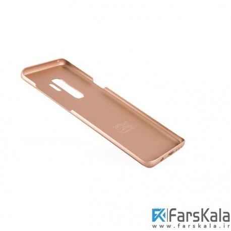قاب محافظ X-Level Knight Samsung Galaxy S9
