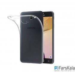 محافظ ژله ای Ou Case Samsung Galaxy On5 2016