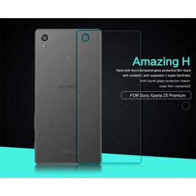 محافظ صفحه نمایش شیشه ای پشت H نیلکین Nillkin برای Sony Xperia Z5 Premium