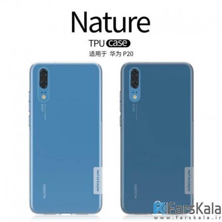 محافظ ژله ای نیلکین Nillkin Nature TPU Case Huawei P20