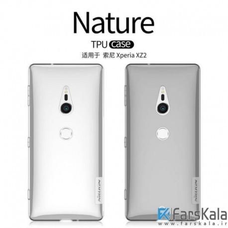 محافظ ژله ای نیلکین Nillkin Nature TPU Case Sony Xperia XZ2