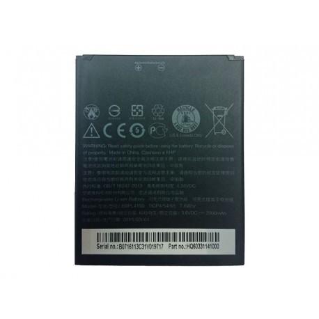 باتری اصلی گوشی HTC Desire 526