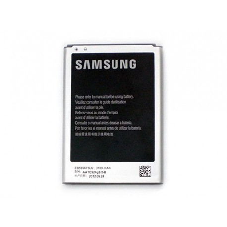 باتری اصلی Samsung Galaxy Note 2 N7100